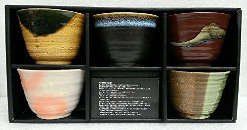 Teeschalen-Set GOYOU Geschenk-Set hergestellt in Japan 5er Schalen-Set