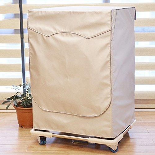 Prom-near Wasserdichte Waschmaschine Cover Protector mit Reißverschluss Abdeckung Sonnenblende staubdicht für Front Load Waschmaschine Schutz Large